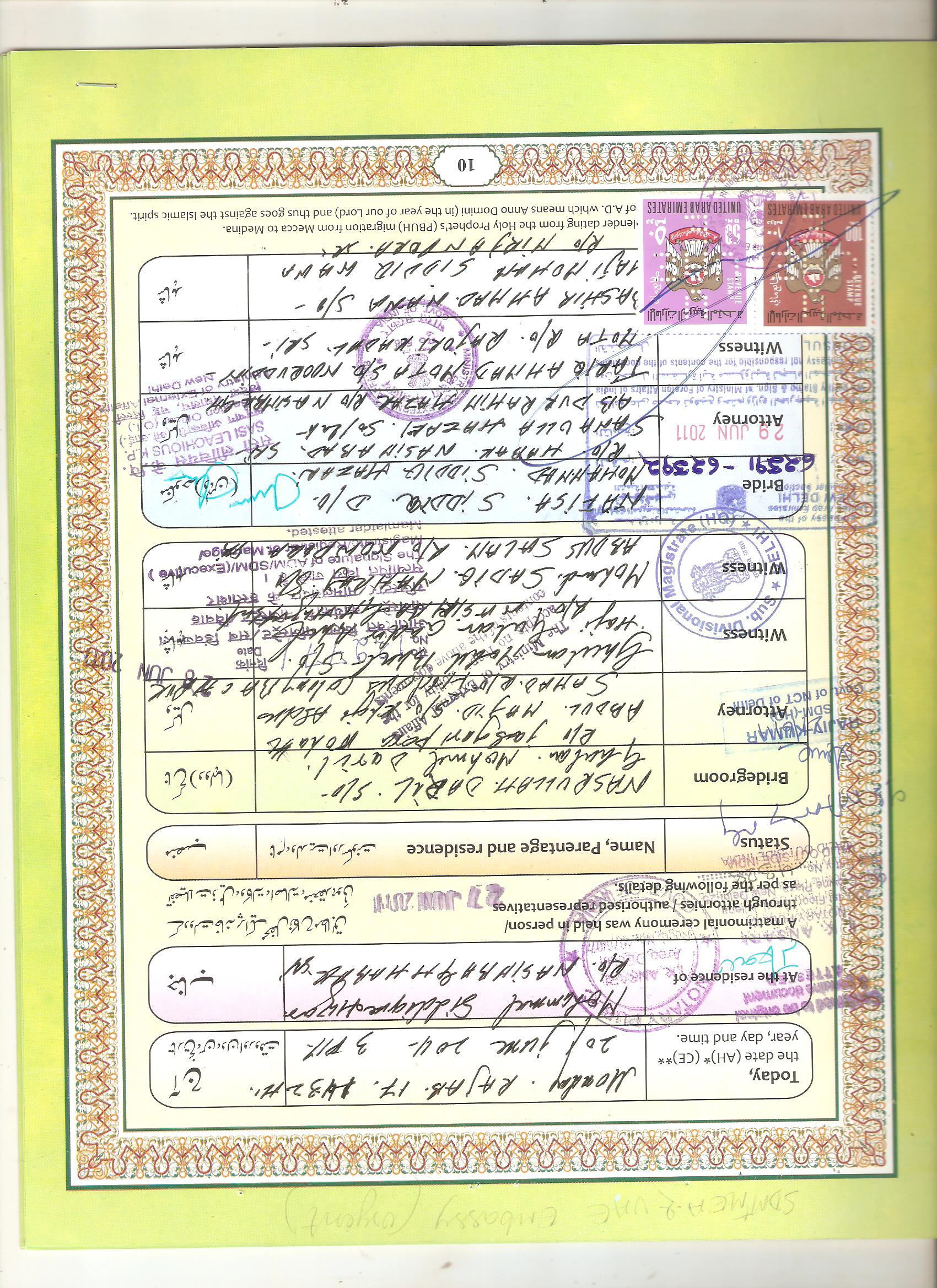certificate attestation for uae birth certificate